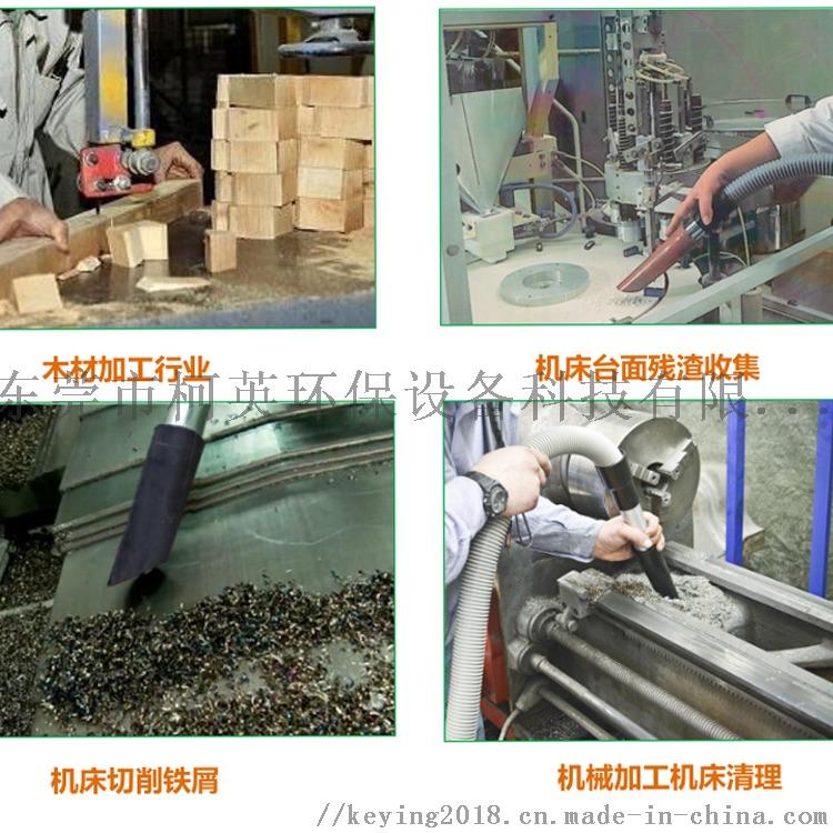 柯英KS工业吸尘吸水机 固液混合物收集77903565