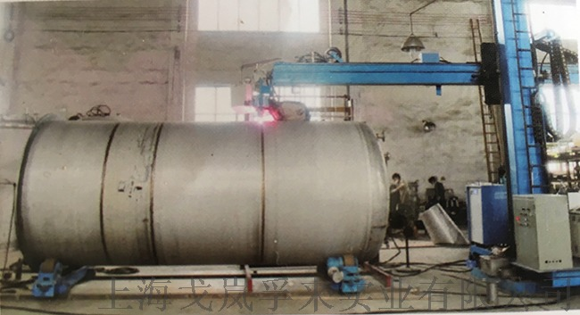 换热器等离子自动焊机.jpg