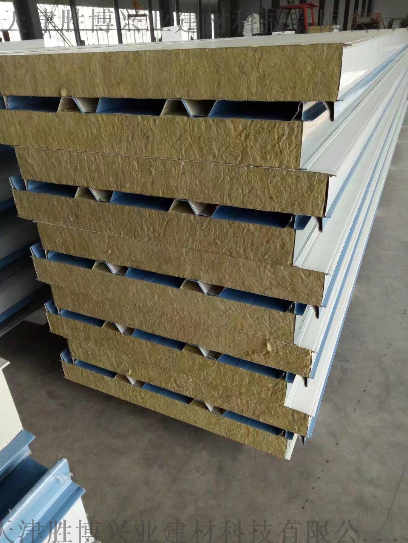 岩棉淨化板,岩棉淨化板,岩棉淨化板廠家63301702
