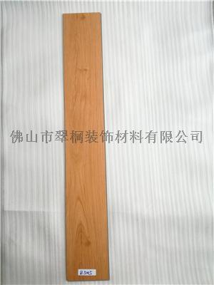 B5005.jpg