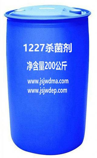 杀菌剂(1227)1227杀菌剂价格92639955