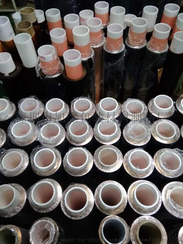 厂家直销 纳米碳铜箔胶带 手机盖板散热铜箔胶带744521212