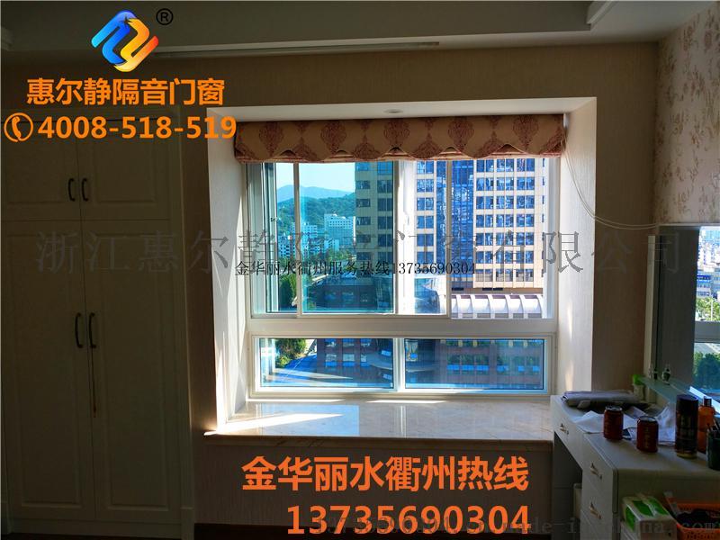 金華麗水隔音門窗批發廠家729511972