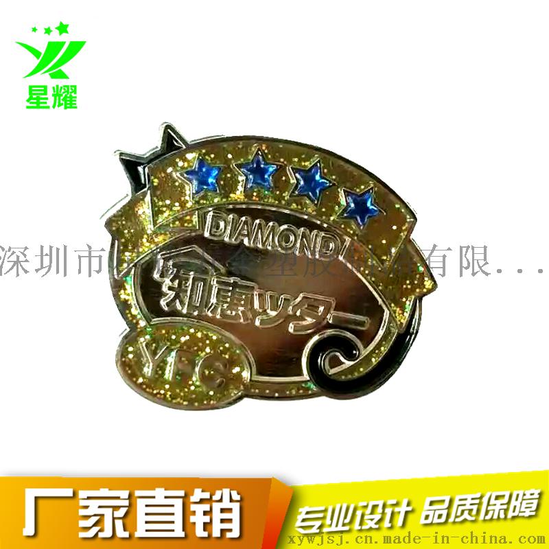 厂家定做出口日本金属徽章 定制锌合金烤漆金葱粉胸章781860705