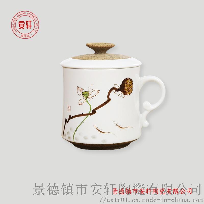 陶瓷水杯礼品厂家4.jpg