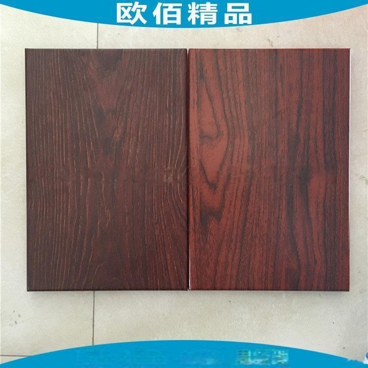 可调色木纹铝单板 木纹铝单板根据要求调颜色26832405