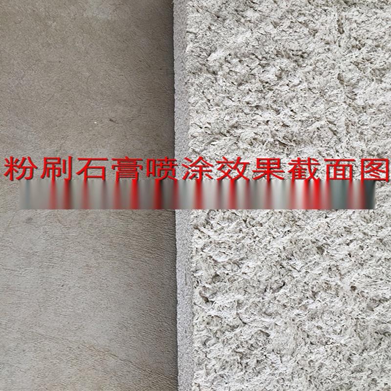 一台智能化的进口石膏喷涂机解决了抹灰行业的难题31028372