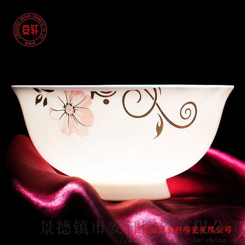 瓷器礼品餐具套装3.jpg