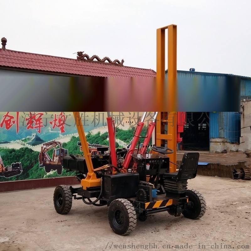护栏立柱打桩机 公路护栏钻孔机760135932