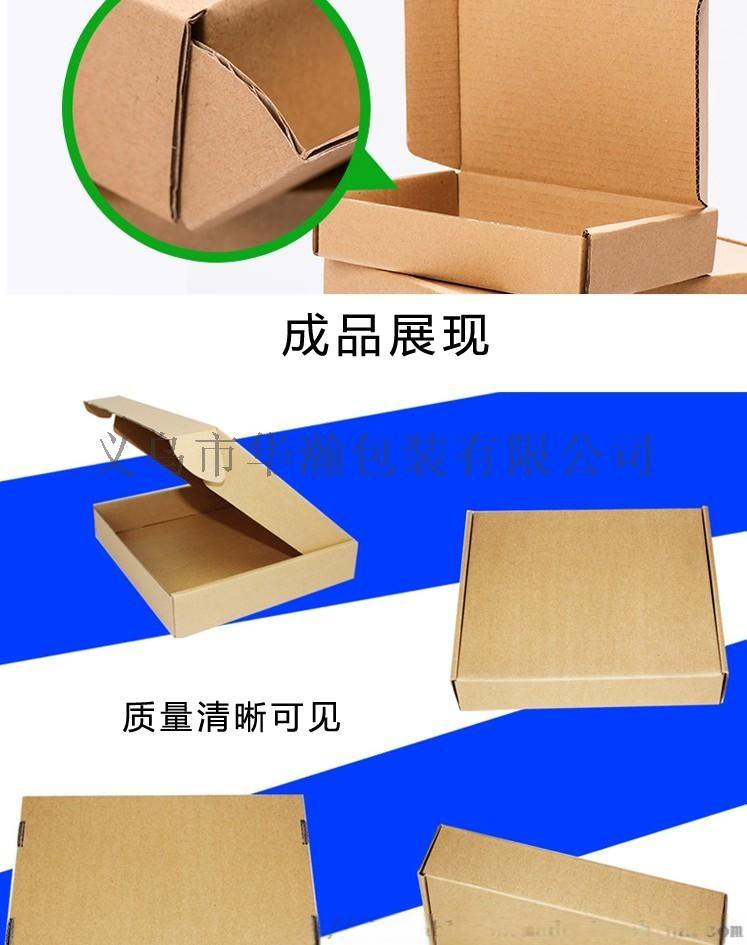 黃牛皮飛機盒細節展示.jpg