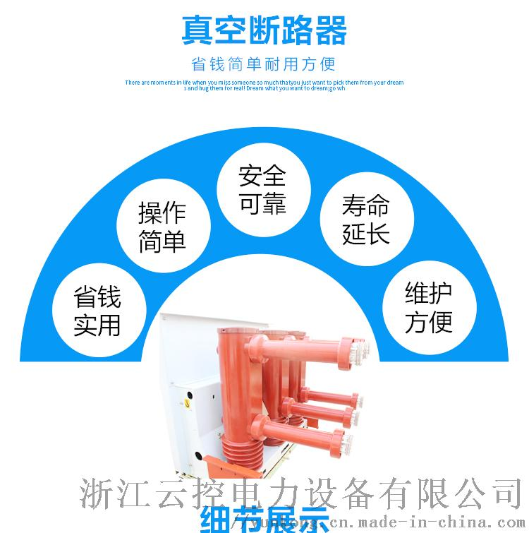 2_看圖王(38)_07.jpg