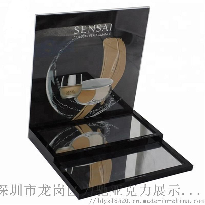 商场专用亚克力化妆品化妆柜台展示架874289105