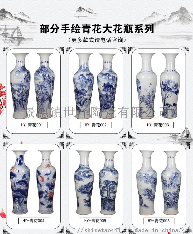 2米青花山水陶瓷落地大花_客厅陶瓷花瓶厂家149096045