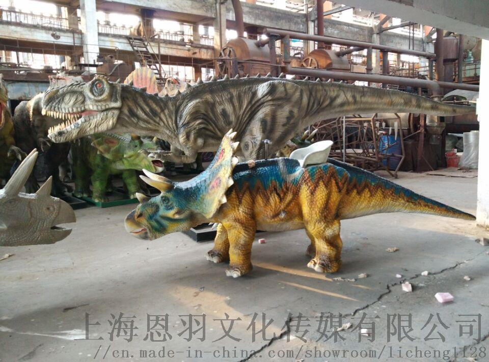大型展览设备恐龙模型出租专业恐龙展租赁公司97765355
