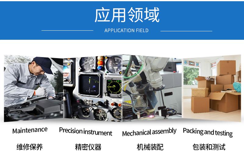中國製造詳情模板_12.jpg