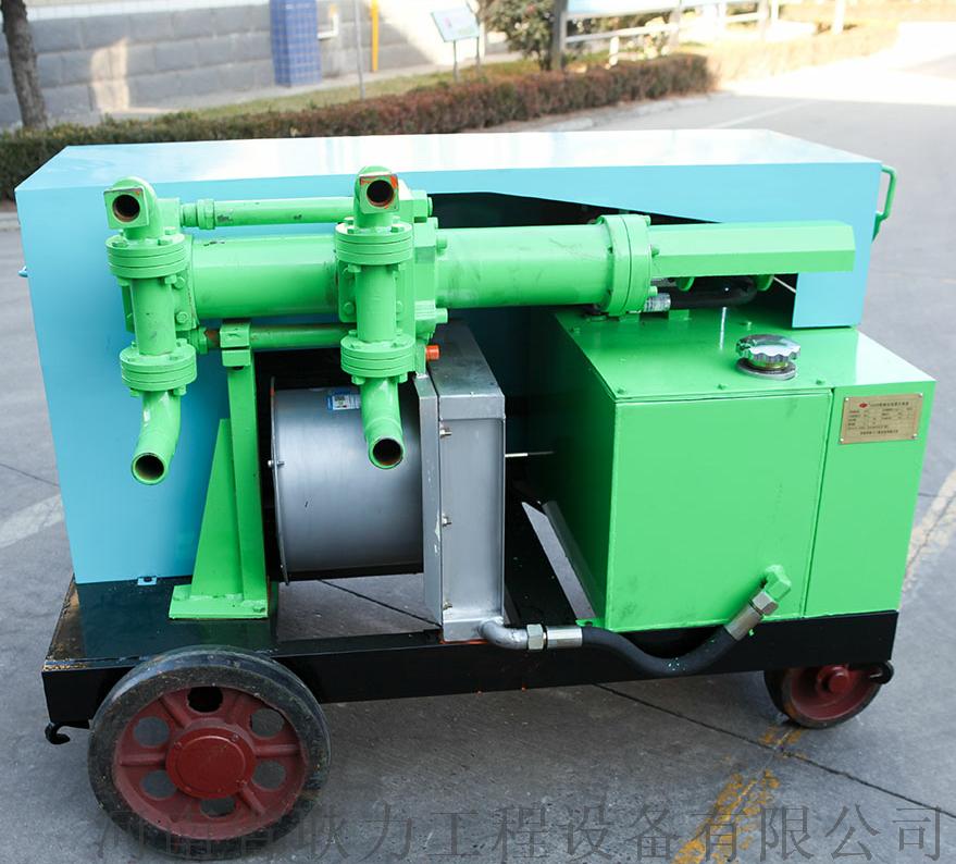 双液注浆泵3.png