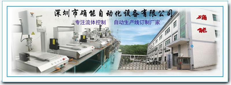 EMI3553膠水UV密封膠3410膠水光纖通信膠101558745