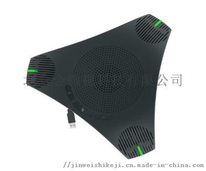 QQ图片20200511152707.jpg