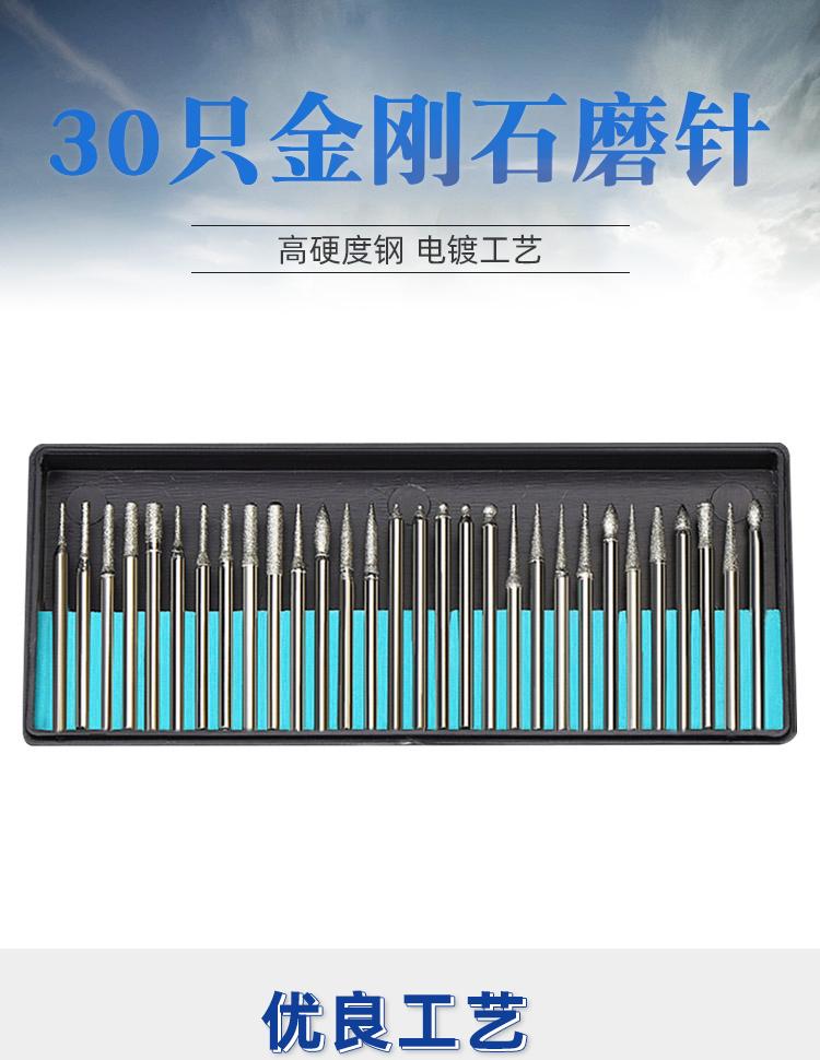 产品2_01.jpg