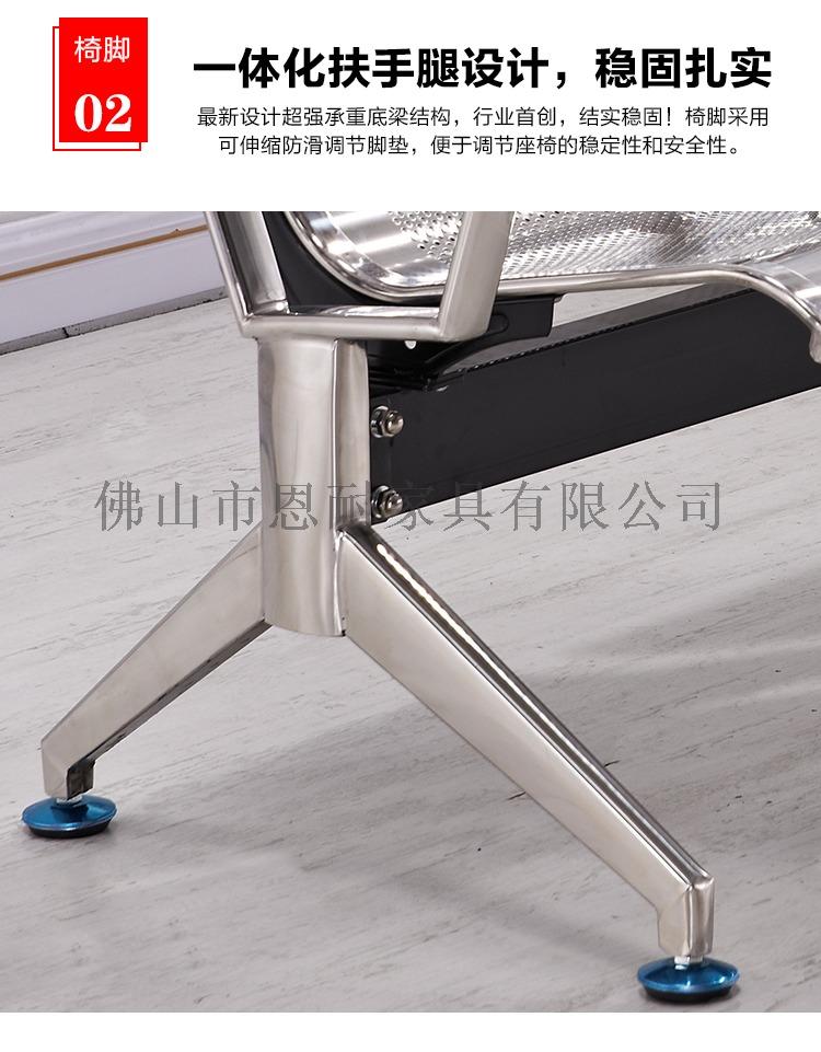 不锈钢座椅-不锈钢连排椅-不锈钢长椅子134436075