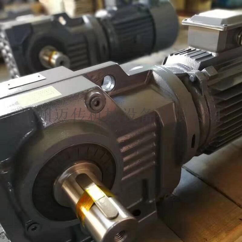 RSKF四大系列硬齿面斜齿轮减速机 (4).jpg