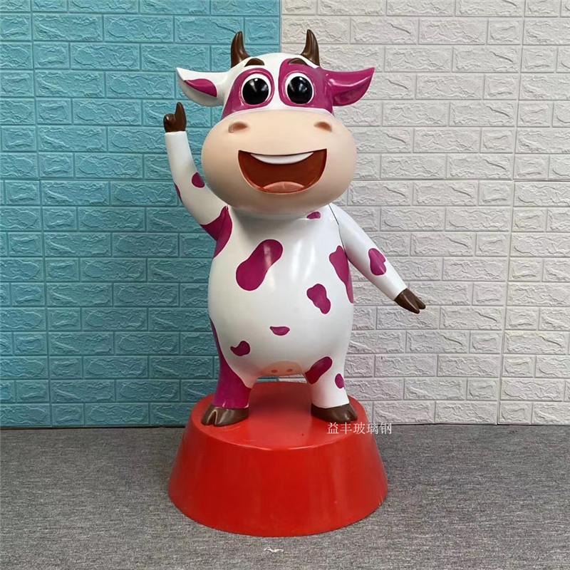 牛造型卡通雕塑 玻璃钢卡通动物雕塑定做新年美陈153923615