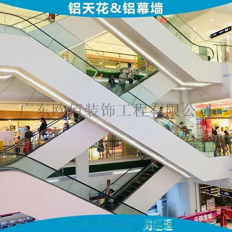 商场中庭包边弧形铝单板 柱身装饰圆弧铝单板 圆弧包边铝板101551975