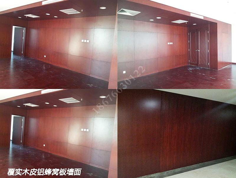 PVC木紋蜂窩鋁板生產廠家 六角形鋁蜂窩板119067635