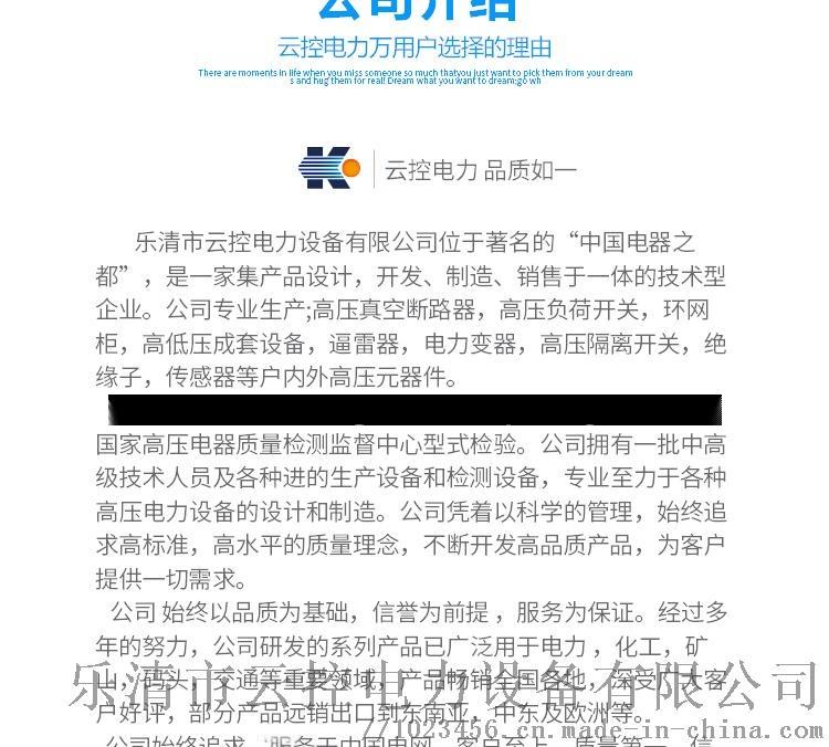 2_看图王(1)_03.jpg