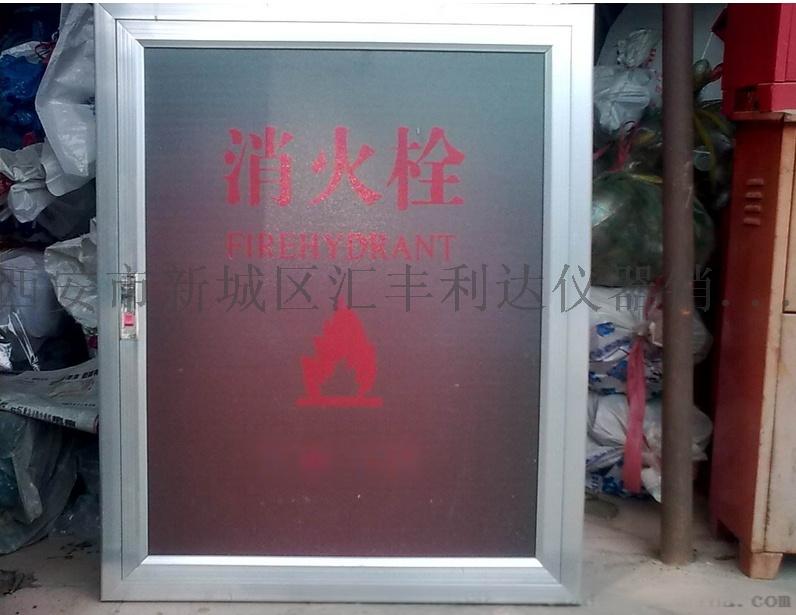西安灭火器哪里有卖13891913067763846272