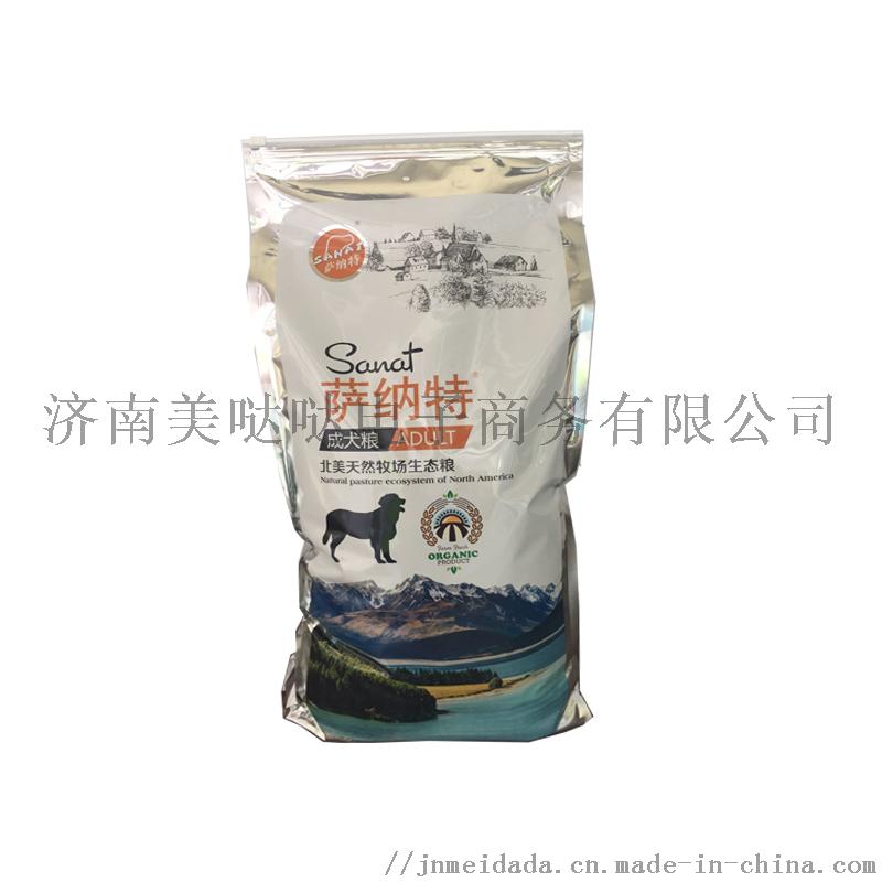 丽水宠物口粮无谷幼犬狗粮批发772698422