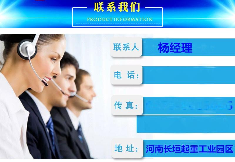 杨经理联系方式.jpg