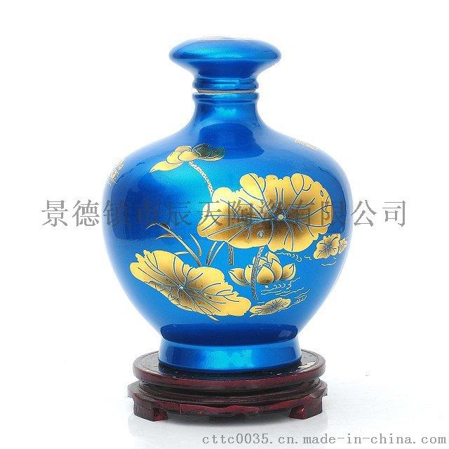 色釉陶瓷酒瓶 粉彩荷花陶瓷酒瓶62567965