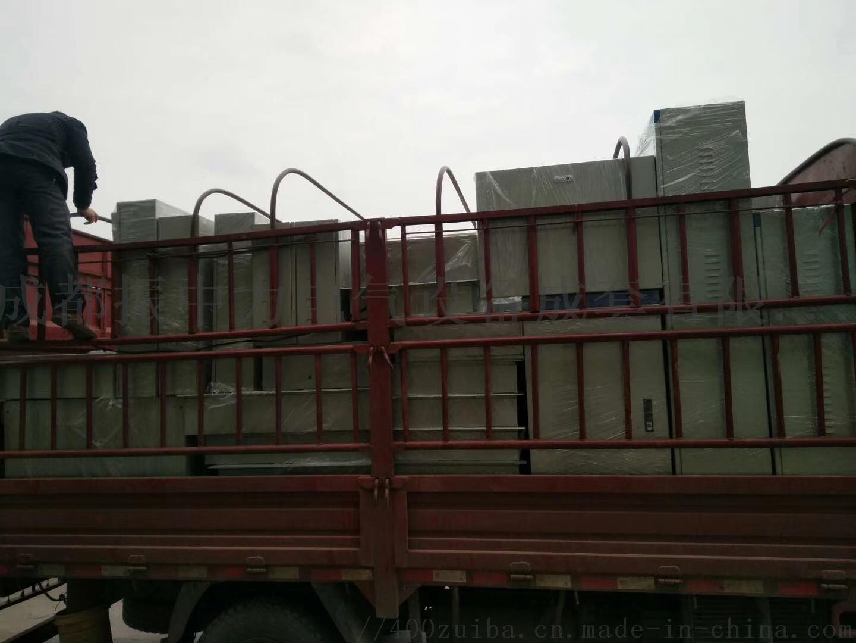 成都定製:一級配電箱櫃、二級箱、三級箱775831122