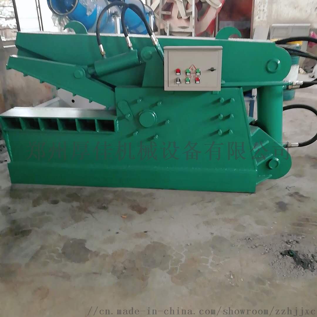 液压鳄鱼剪 1米刀口钢管钢板剪切机 废旧金属剪切机764893272