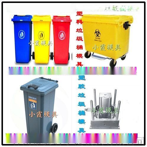 大型塑胶垃圾桶模具 (4).jpg
