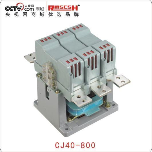 CJ40-63 交流接触器 上海人民电气87900815