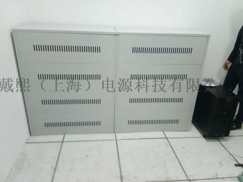 山特3C20KSUPS电源20KVA上海代理790791872