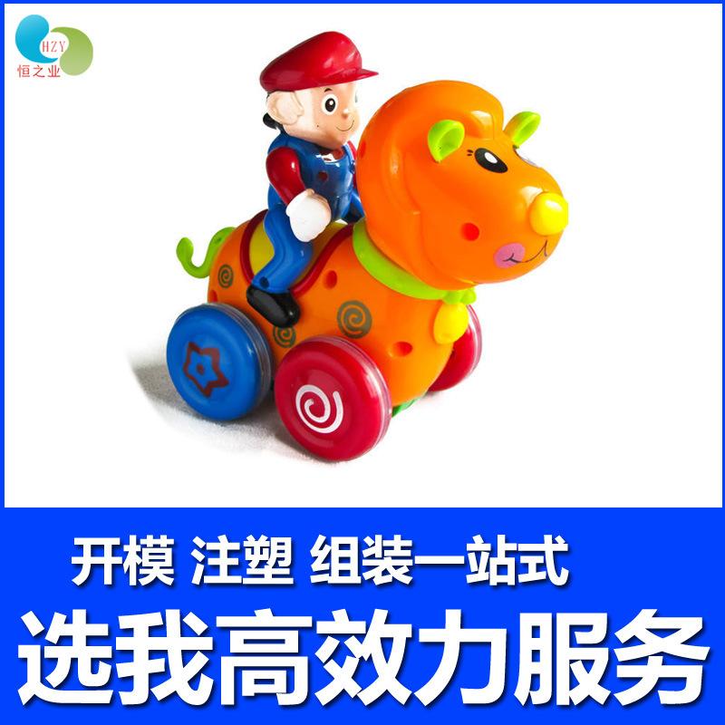 塑膠玩具注塑加工 兒童過家家益智塑料玩具 按圖紙或樣板開模定 (4).jpg
