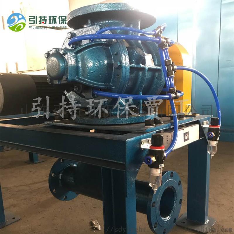 供耐磨旋转供料器回转下料器卸料阀气力输送设备风机卸灰阀卸料器92182885