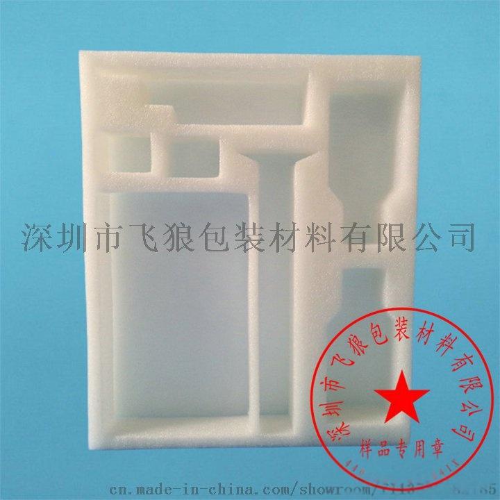 珍珠棉00100S83001