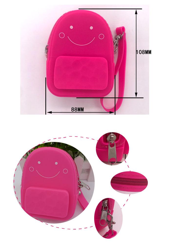 粉色包包详情-粉色_04.jpg
