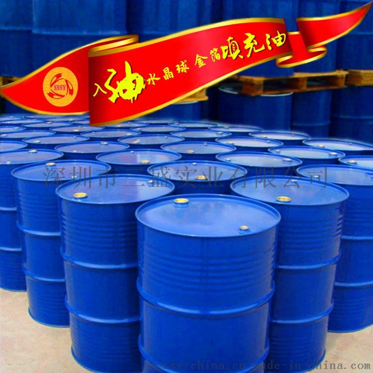 水球金箔填充油大兰桶.jpg