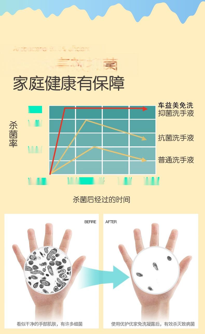 xq6.jpg