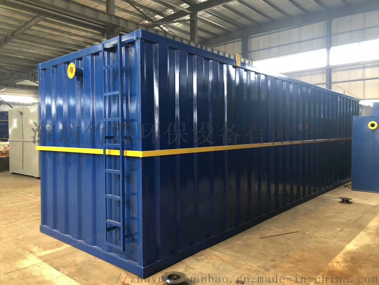 生活一体化污水处理设备厂家 竹源环保112913482