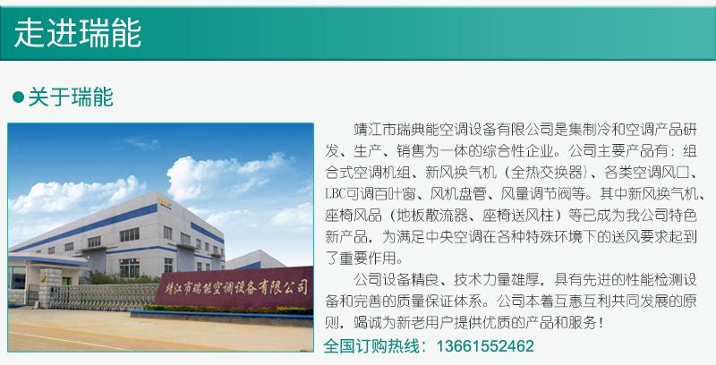瑞能厂家定制变电站铝合金电动百叶窗 机房发电厂108857262
