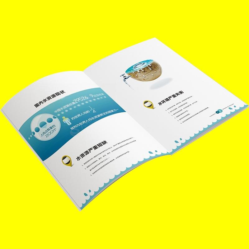 肥料包裝設計1.jpg