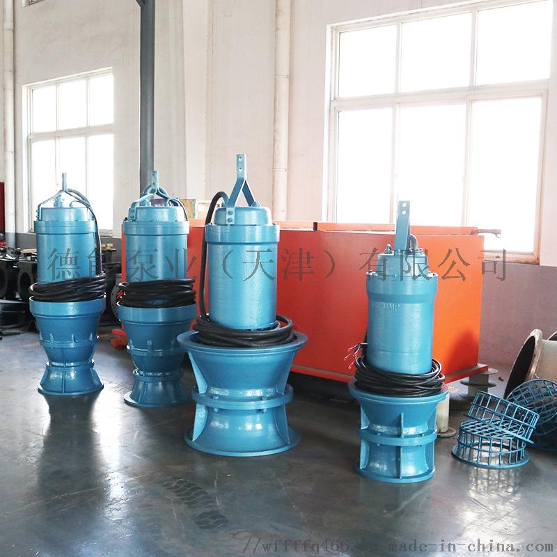 陕西500QZ-125井筒式潜水轴流泵866390012