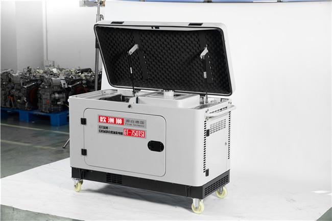 小型6千瓦无刷柴油发电机组型号109921692