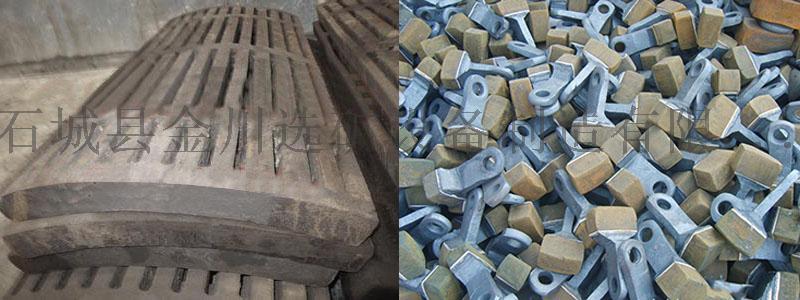 锤式破碎机矿石破碎设备 大中小型锤破机97938955
